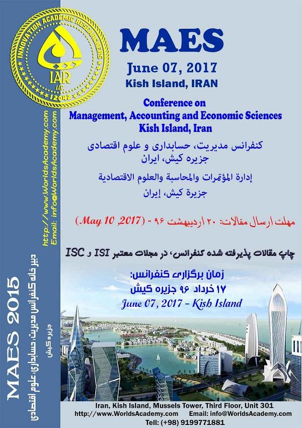 پوستر کنفرانس بین المللی مدیریت حسابداری و علوم اقتصادی جزیره کیش