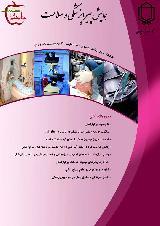 همایش کشوری پیراپزشکی و سلامت