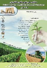 همایش ملی علوم و فنون کشاورزی