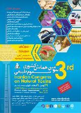 دانشکده داروسازی دانشگاه علوم پزشکی شهید بهشتی