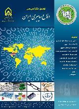 دومین کنفرانس ملی دفاع سایبری ایران