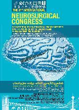 ششمین کنگره بین المللی جراحی مغز و اعصاب