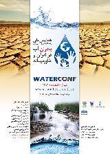 همایش ملی راهکارهای پیش روی بحران آب در ایران و خاورمیانه