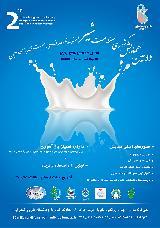 سلامت شیر از تولید تا مصرف و اهمیت تغذیه ای آن