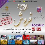 کنفرانس تخصصی هنر بازاریابی و فروش - دانشگاه هنر - 16 و 17 بهمن 1393