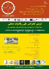 دومین کنفرانس ملی ریاضیات صنعتی