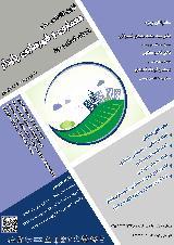 اولین کنفرانس ملی معماری و شهرسازی پایدار