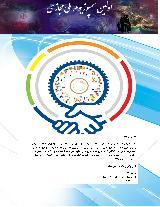 اولین سمپوزیوم ملی با محوریت توسعه