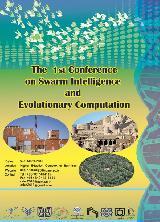 اولین کنفرانس محاسبات تکاملی و هوش جمعی