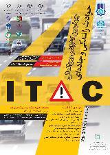چهارمین کنفرانس بین المللی حوادث رانندگی و جاده ای