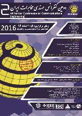 دومین کنفرانس مهندسی مخابرات ایران
