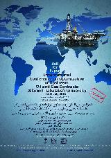 کنفرانس بین المللی بهینه سازی قراردادهای بالادستی نفت و گاز