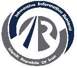 اولین کنفرانس بین المللی بازیابی تعاملی اطلاعات