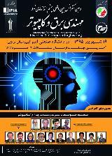 اولین کنفرانس بین المللی چشم اندازهای نو در مهندسی برق و کامپیوتر