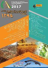 اولین همایش بین المللی فناوری های کارآمد و سازگار در راستای پایداری کشاورزی، و ژئوپارک