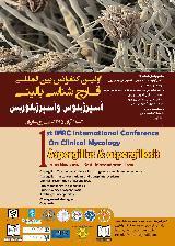 اولین کنفرانس بین المللی قارچ شناسی بالینی: آسپرژیلوس و آسپرژیلوزیس