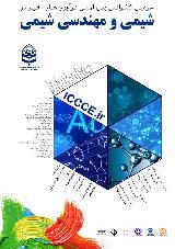 سومین کنفرانس سراسری نوآوری های اخیر در شیمی و مهندسی شیمی