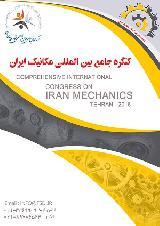 نخستین همایش بین المللی مکانیک ایران