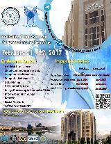 اولین کنفرانس بین المللی مهندسی و علوم کامپیوتر