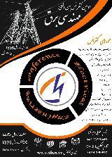 اولین کنفرانس بین المللی مهندسی برق