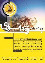 اولین کنگره بین المللی برق و انرژی