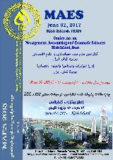 کنفرانس بین المللی مدیریت حسابداری و علوم اقتصادی جزیره کیش