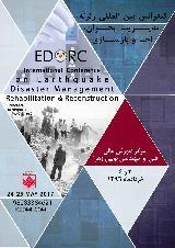 کنفرانس بین المللی زلزله، مدیریت بحران، احیا و بازسازی