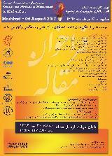 دومین کنفرانس بین المللی نقد و واکاوی مدیریت در هزاره سوم