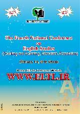 چهارمین کنفرانس ملی مطالعات انگلیسی (آموزش و یادگیری، ادبیات و ترجمه)