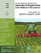 سومین کنفرانس بین الملی مهندسی کشاورزی و منابع طبیعی