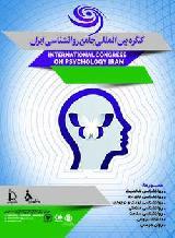 سومین کنگره جامع بین المللی روانشناسی ایران