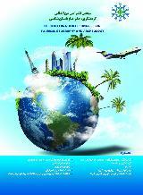 سومین کنفرانس بین المللی گردشگری، جغرافیا و باستان شناسی