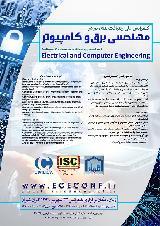 کنفرانس ملی رهیافت های نو در مهندسی برق و کامپیوتر