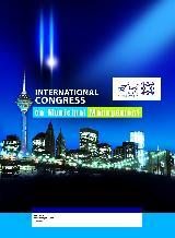 چهاریمن کنگره بین المللی مدیریت شهری