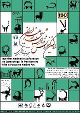 اولين كنفرانس نمادشناسي در هنر ايران با محوريت هنرهاي بومي