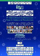 سومین کنفرانس بینالمللی انقلاب چهارم صنعتی