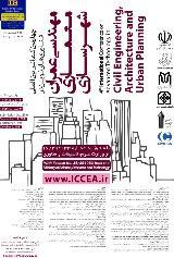چهارمين كنفرانس بين المللي فناوري هاي نوين در مهندسي عمران، معماري و شهرسازي