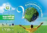 دومین همایش بین المللی و بیستمین همایش ملی بهداشت محیط و توسعه پایدار