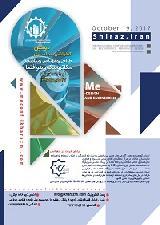 دومین کنفرانس سراسری طراحی و مهندسی مکانیک، مکاترونیک و هوافضا