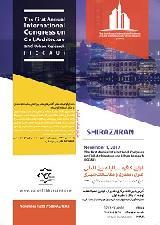 اولین کنگره سالیانه بین المللی عمران، معماری و مطالعات شهری