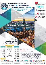 کنگره بین المللی علوم و مهندسی - هامبورگ آلمان
