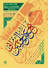 کنگره ملی شیخ عبدالحسین تهرانی