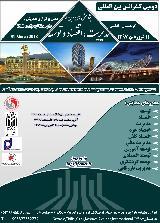 دومین کنفرانس بین المللی پژوهش هاي نوين در مديريت ، اقتصاد و توسعه