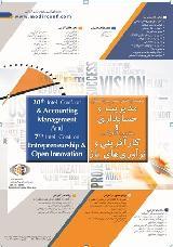 دهمین کنفرانس بین المللی حسابداری مدیریت و هفتمین کنفرانس کارآفرینی و نوآوری های باز