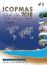 سیزدهمین همایش بین المللی سواحل، بنادر و سازه های دریایی