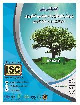 کنفرانس ملی پژوهش های نوین در مهندسی کشاورزی، محیط زیست و منابع طبیعی-  نمایه شده در پایگاه استنادی جهان علوم اسلام (آی.اس.سی)