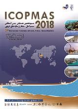 سیزدهمین همایش بین المللی سواحل، بنادر و سازه های دریایی (ICOPMAS 2018)