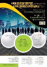 یازدهمین کنفرانس مدیریت و حسابداری و هشتمین کنفرانس کارآفرینی و نوآوری های باز