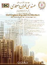 چهارمین کنفرانس ملی مهندسی عمران و معماری با تاکیدبر فناوری های بومی ایران