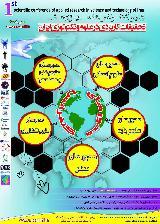 اولین کنفرانس علمی پژوهشی تحقیقات کاربردی در علوم و تکنولوژی ایران